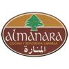 Almanara Cocina y Respostería Libanesa